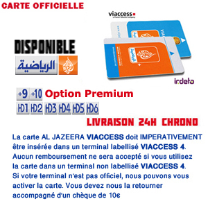 Option Premium Jazeera Sport
