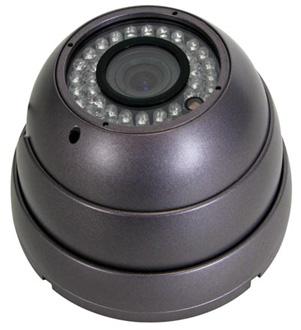 camera de surveillance professionnelle