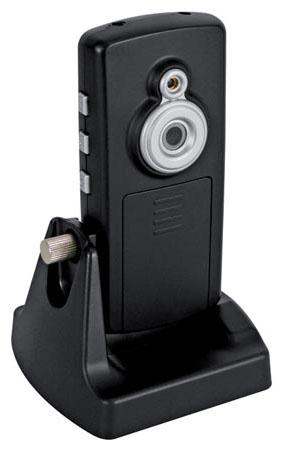 camera surveillance pour voiture