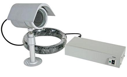 video surveillance par internet