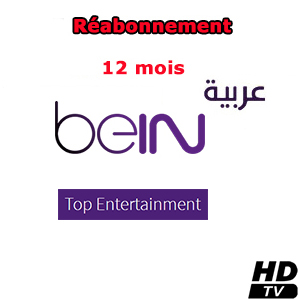 Réabonnement beIN Arabia - Access + Top Entertainment - 12 mois via ES'HAILSAT 25.5° E / Nilesat 7° W