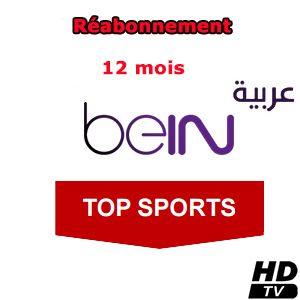 Réabonnement beIN Arabia - Access + Top Sports package - 12 mois via ES'HAILSAT 25.5° E / Nilesat 7° W