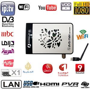 abonnement iptv arabic iptv chaine arabe sans parabole regarder chaine tv arabe nilesat sans. Black Bedroom Furniture Sets. Home Design Ideas