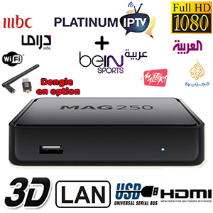 abonnement platinum iptv bein sports arabe hd nile sat arabsat wi fi usb hdmi 600. Black Bedroom Furniture Sets. Home Design Ideas