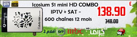 icosium mini s1 prix