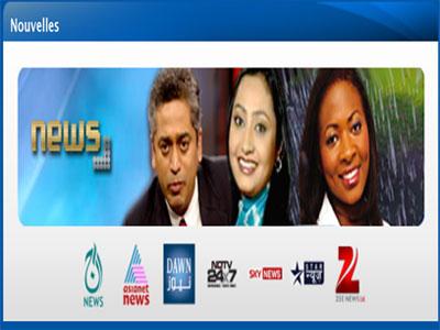 ... chaines tv nilesat public defender investigator frequences chaines tv