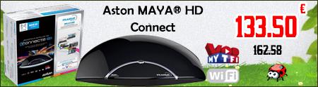 aston maya hd