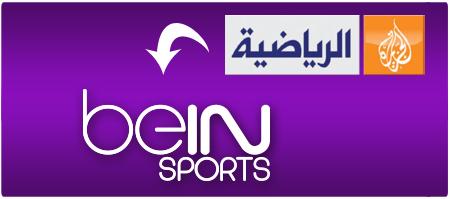 Bein Sports Arabe