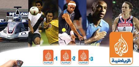تجديد الاشتراك .... الجزيرة الرياضية ......فى الجزائر jazi.jpg